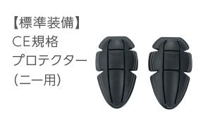 【HONDA RIDING GEAR】感溫騎士車褲 - 「Webike-摩托百貨」