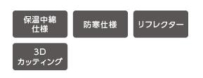 【HONDA RIDING GEAR】騎士戰鬥車褲 - 「Webike-摩托百貨」