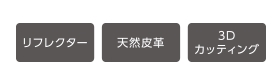 【HONDA RIDING GEAR】【Honda×RS Taichi】Bronx皮革AS外套 - 「Webike-摩托百貨」
