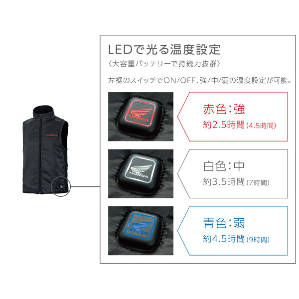 【HONDA RIDING GEAR】加熱器背心 - 「Webike-摩托百貨」
