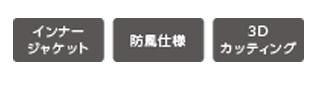【HONDA RIDING GEAR】Communication搖粒絨布勞森外套 - 「Webike-摩托百貨」