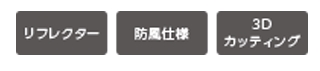 【HONDA RIDING GEAR】Communication Ground 長外套 - 「Webike-摩托百貨」