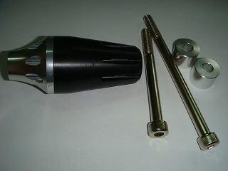【KN企劃】全段排氣管 維修用 保護滑塊 (防倒球) - 「Webike-摩托百貨」