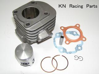 【KN企劃】鋁合金加大缸徑套件 - 「Webike-摩托百貨」