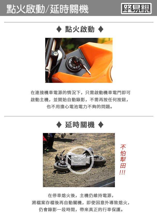 SUNXTECH サンクステック:Sunxtech 083 Single lens motorcycle Driving Records