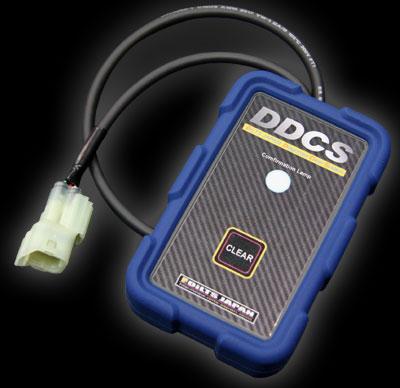 DDCS -DiLTS Diagnostics Clear System-