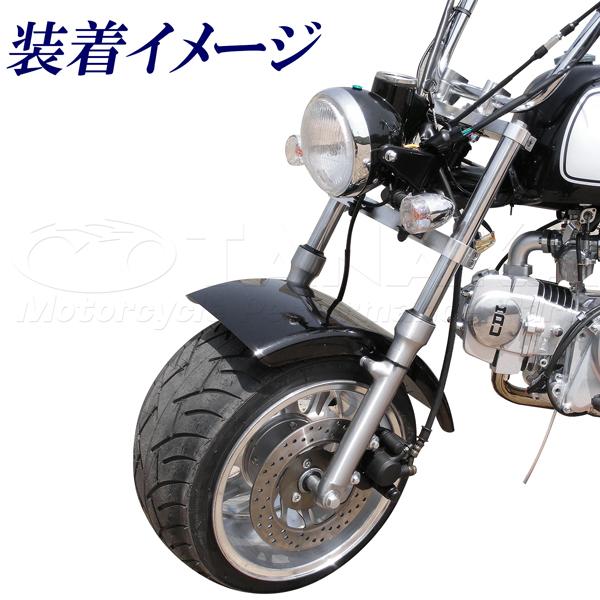 【田中商會】寬版三角台套件 - 「Webike-摩托百貨」