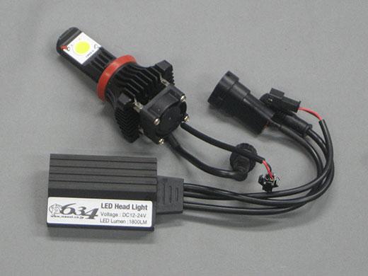 【M-SOUL】通用型LED大燈燈泡 (單顆) - 「Webike-摩托百貨」