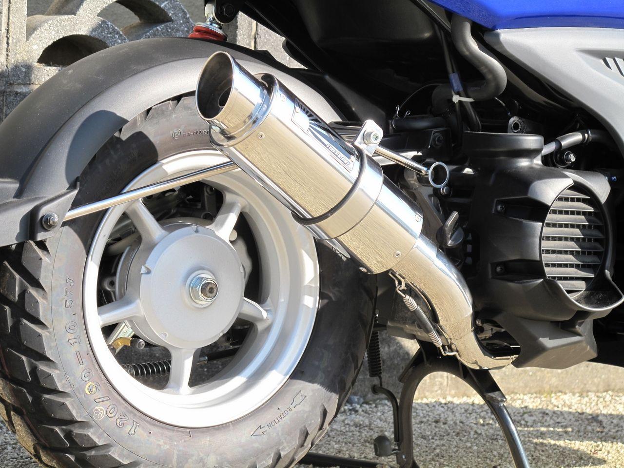 【HOT LAP】Sport 全段排氣管 不銹鋼 - 「Webike-摩托百貨」