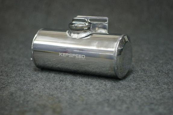Aluminum Sub Tank
