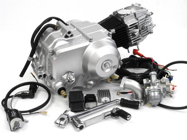 Centrifugation Clutch 90cc Engine Kit