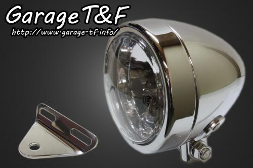 【Garage T&F】4吋 Slim 型頭燈(Short Plain Type)&頭燈支架套件 (Type A) - 「Webike-摩托百貨」