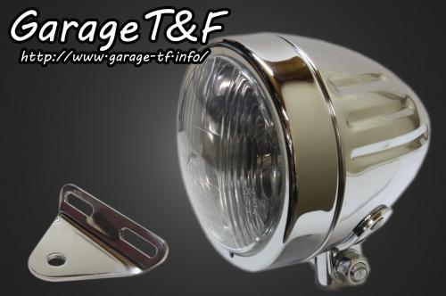 【Garage T&F】4吋 Slim 型頭燈(Short Slit Type)&頭燈支架套件 (Type A) - 「Webike-摩托百貨」