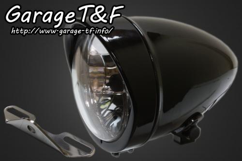 【Garage T&F】4.5吋 Rocket 型頭燈&頭燈支架套件 (Type B) - 「Webike-摩托百貨」
