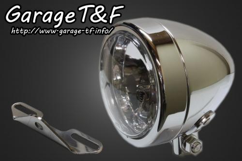 【Garage T&F】4吋 Slim 型頭燈(Short Plain Type)&頭燈支架套件 (Type B) - 「Webike-摩托百貨」