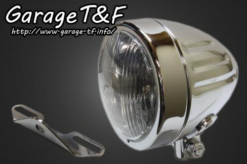 【Garage T&F】4吋 Slim 型頭燈(Short Slit Type)&頭燈支架套件 (Type B) - 「Webike-摩托百貨」