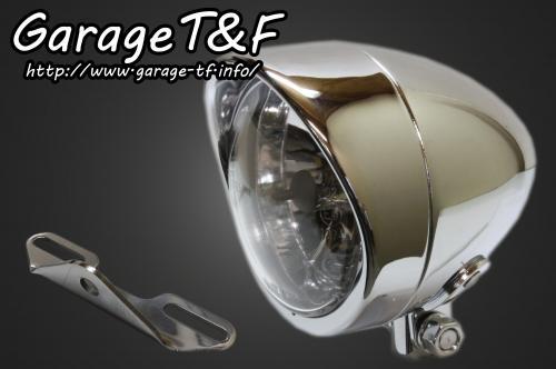 【Garage T&F】4吋 Plane 型頭燈(Short Plain Type)&頭燈支架套件 (Type B) - 「Webike-摩托百貨」