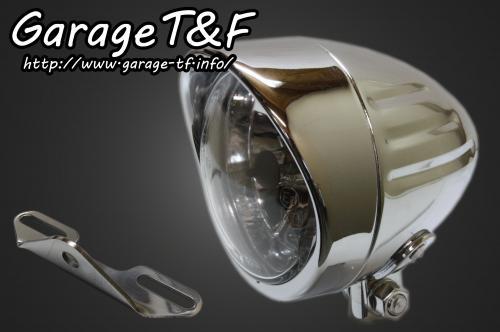 【Garage T&F】4吋 Plane 型頭燈(Short Slit Type)&頭燈支架套件 (Type B) - 「Webike-摩托百貨」