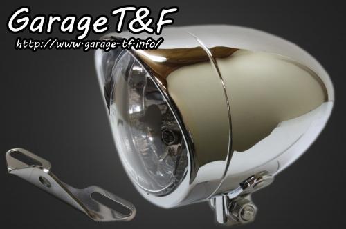 【Garage T&F】4吋 Plane 型頭燈(Long)&頭燈支架套件 (Type B) - 「Webike-摩托百貨」