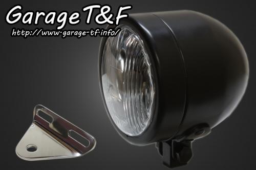 【Garage T&F】4吋 Dome 型頭燈&頭燈支架套件 (Type A) - 「Webike-摩托百貨」