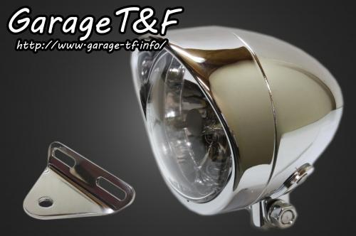 【Garage T&F】4吋 Plane 型頭燈(Short Plain Type)&頭燈支架套件 (Type A) - 「Webike-摩托百貨」