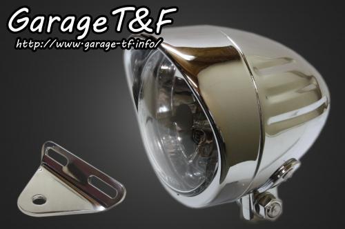 【Garage T&F】4吋 Plane 型頭燈(Short Slit Type)&頭燈支架套件 (Type A) - 「Webike-摩托百貨」