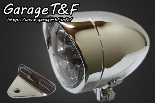 【Garage T&F】4吋 Plane 型頭燈(Long)&頭燈支架套件 (Type A) - 「Webike-摩托百貨」