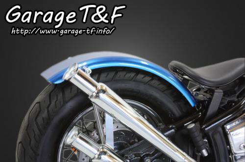 【Garage T&F】平土除套件 - 「Webike-摩托百貨」