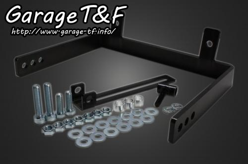【Garage T&F】單坐墊套件 Rigid固定座 - 「Webike-摩托百貨」