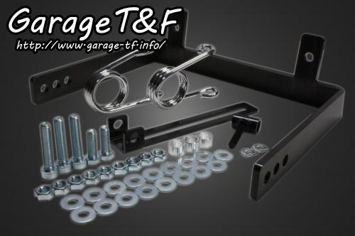 【Garage T&F】單坐墊套件 彈簧固定座 - 「Webike-摩托百貨」