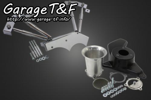 【Garage T&F】Funnel 空氣濾清器&推桿外蓋組 - 「Webike-摩托百貨」