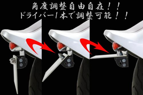 【Garage T&F】原廠土除用 Glass 尾燈 - 「Webike-摩托百貨」