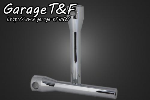 【Garage T&F】10吋增高把手座 (電鍍) - 「Webike-摩托百貨」