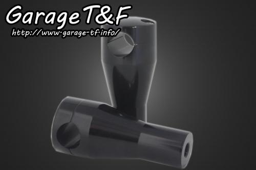 【Garage T&F】4吋增高把手座 (黑色) - 「Webike-摩托百貨」