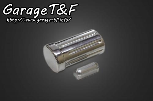 【Garage T&F】打檔腳踏外蓋 - 「Webike-摩托百貨」