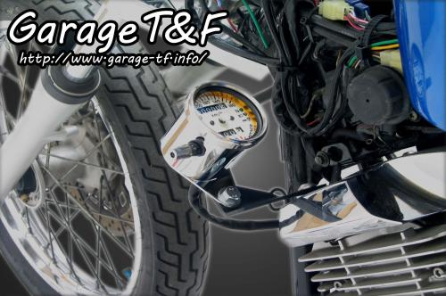 【Garage T&F】側出型迷你儀錶支架 - 「Webike-摩托百貨」