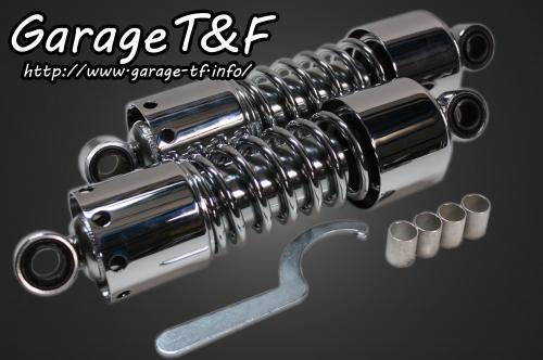 【Garage T&F】雙後避震器 - 「Webike-摩托百貨」
