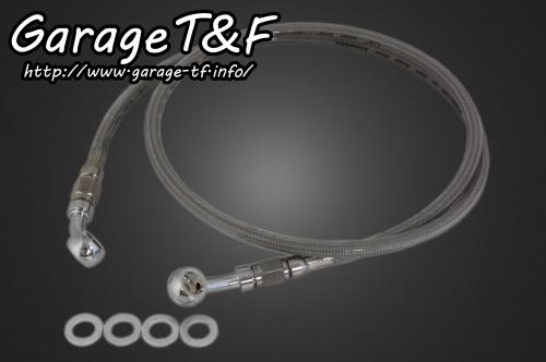 【Garage T&F】煞車油管 - 「Webike-摩托百貨」