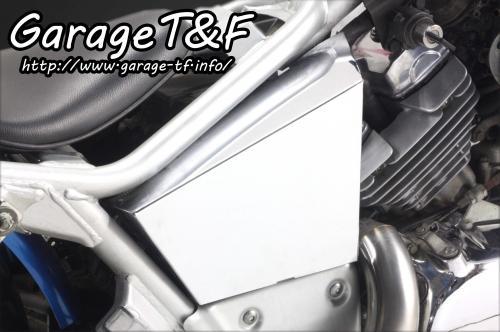 【Garage T&F】電鍍側蓋套件 - 「Webike-摩托百貨」