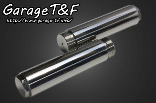 【Garage T&F】前叉接桿 - 「Webike-摩托百貨」