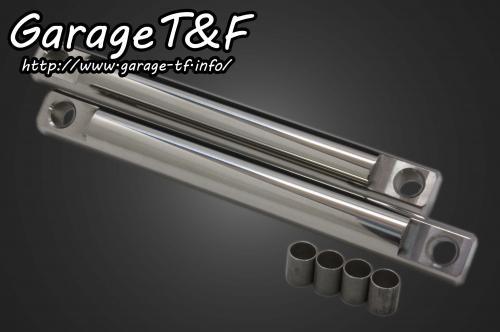 【Garage T&F】硬尾套件 - 「Webike-摩托百貨」
