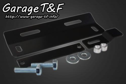 【Garage T&F】單座坐墊套件 硬尾安裝用支架 - 「Webike-摩托百貨」