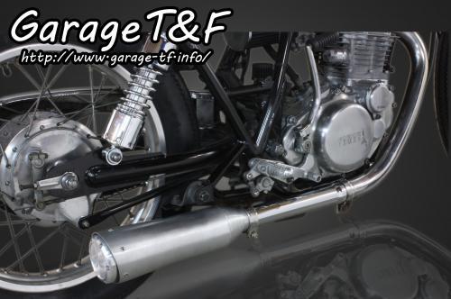 【Garage T&F】短鋁合金排氣管尾段套件 - 「Webike-摩托百貨」