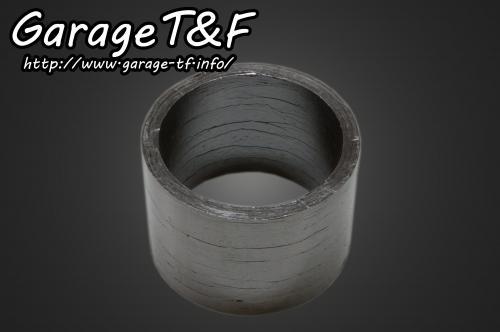 【Garage T&F】SR400専用 排氣管轉接環 - 「Webike-摩托百貨」