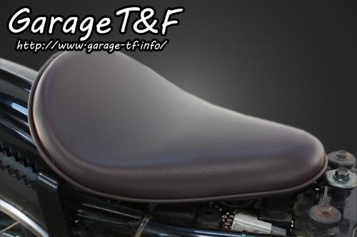 【Garage T&F】單座坐墊&固定安裝支架套件 (棕色) - 「Webike-摩托百貨」