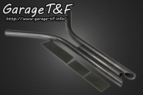 【Garage T&F】坐墊導軌加工用 材料組 - 「Webike-摩托百貨」