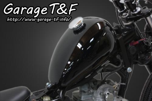 【Garage T&F】Peanut 油箱套件 - 「Webike-摩托百貨」