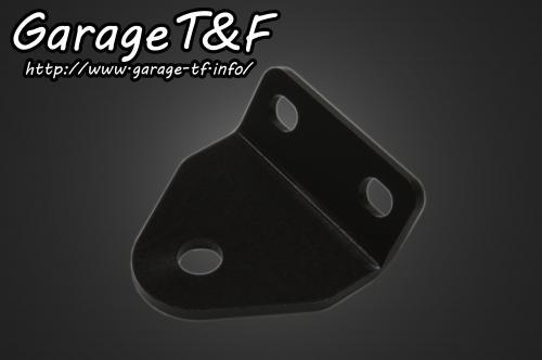 【Garage T&F】頭燈支架 (Type C) - 「Webike-摩托百貨」