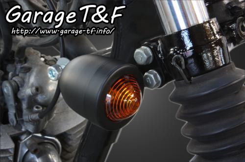 【Garage T&F】前方向燈支架 (2個一組) - 「Webike-摩托百貨」