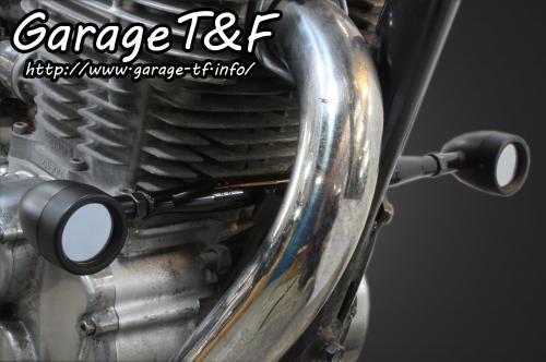 【Garage T&F】前方向燈安裝支架 (Type I 電鍍 245mm) - 「Webike-摩托百貨」